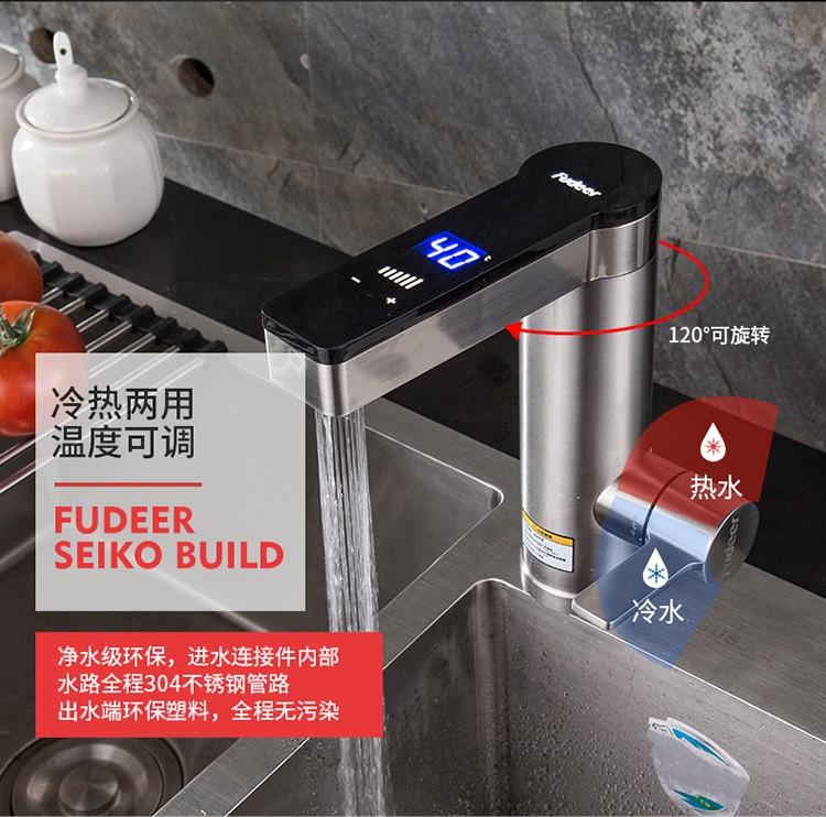 一切为您家庭热水所需――――弗德尔电热水龙头