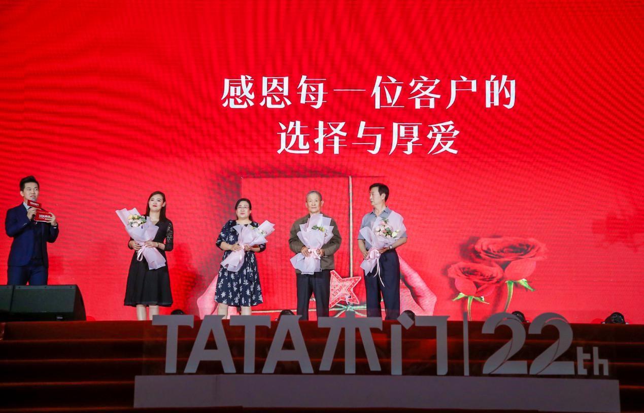 TATA木门22周年:将继续深耕木门领域