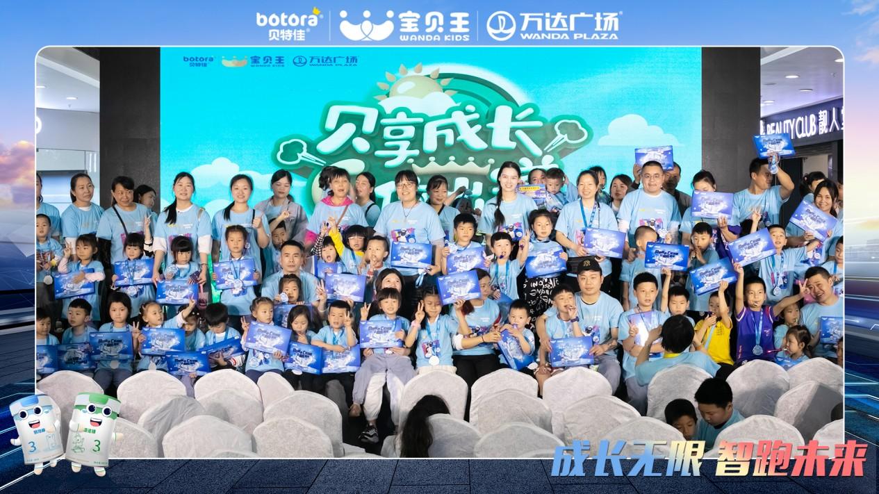 明星领跑,助力贝特佳x宝贝王第五季亲子跑活动完美收官