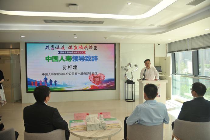 """康立明生物开启肠癌早筛新模式 助力""""健康中国2030""""战略推进"""