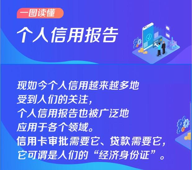 """易鑫集团打出""""人工干预""""智慧牌,坚决维护客户征信利益"""