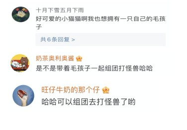 """养宠还能组队PK?京东618""""热爱狂欢趴""""小游戏带你热血团战!"""