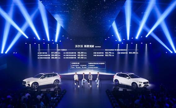 钦培吉:沃尔沃实现了XC60全系车型的48V轻混动力系统布局