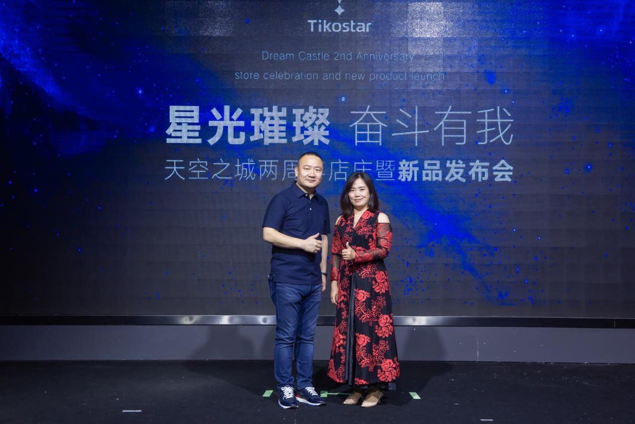 天空之城两周年庆邀请-魅力中国制片主任胡媚出席新品发布会