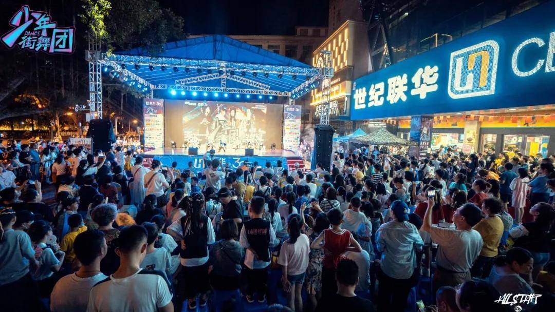 恭喜这些少年们,将代表柳州冲击《少年街舞团》全国冠军!