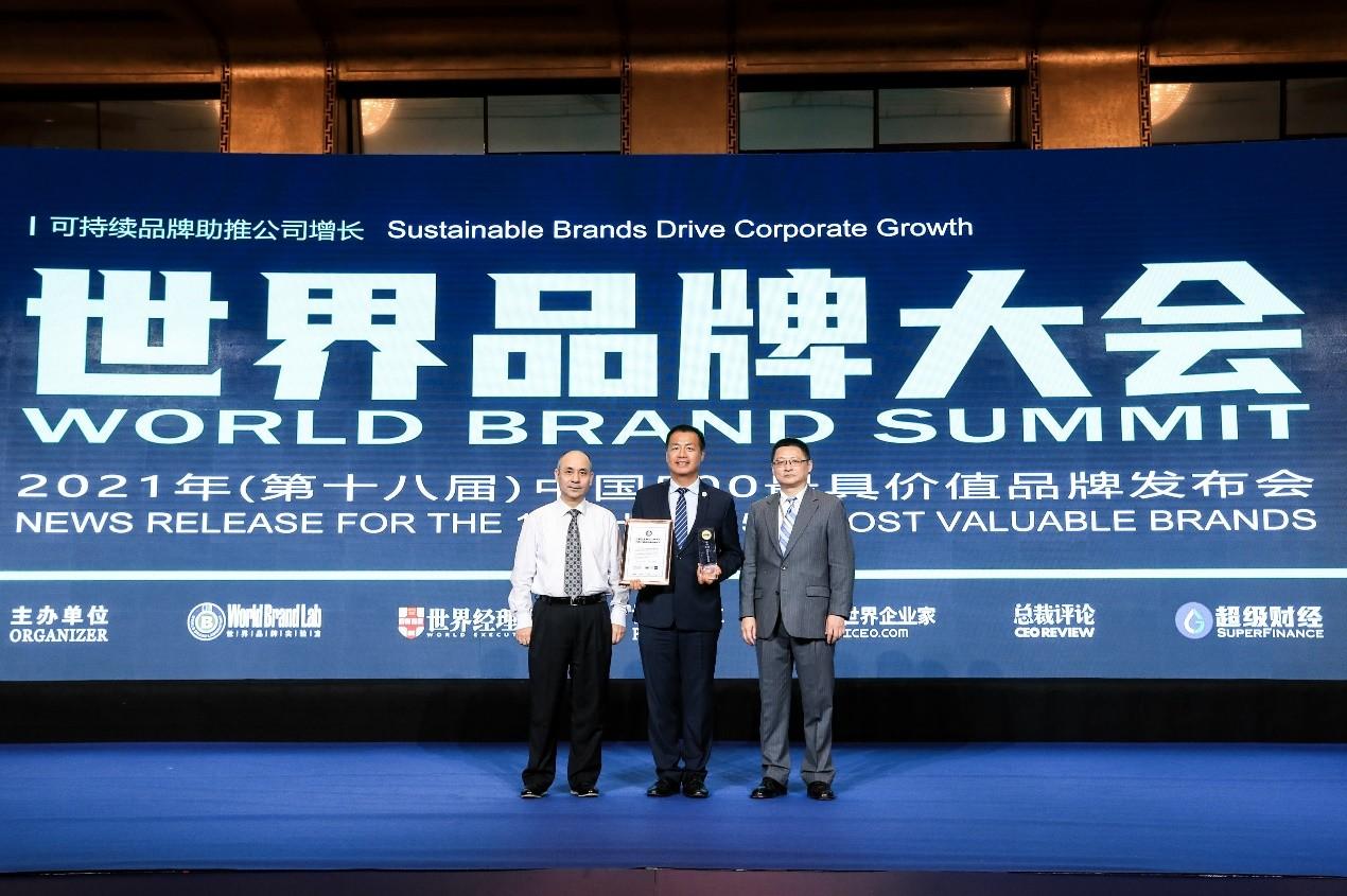 百亿安然 乘风破浪 |品牌价值102.85亿元!