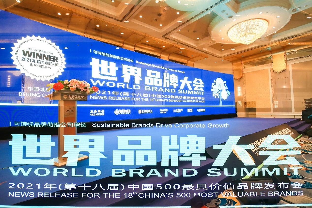 百亿安然 乘风破浪  品牌价值102.85亿元!