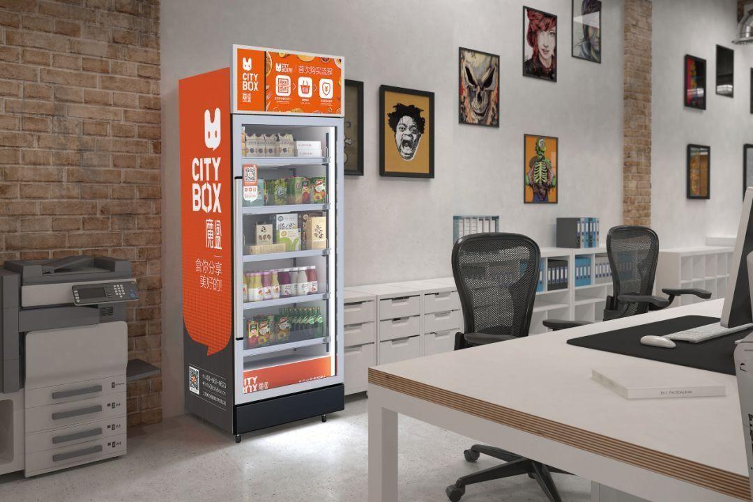 智能零食柜citybox,办公室零食福利不可错过的选择