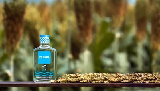 小曲清香型白酒江小白:加快产业创新,迈出国际化脚步