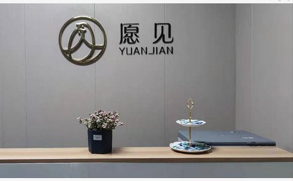 革新婚恋市场|深度专访杭州愿见婚恋平台