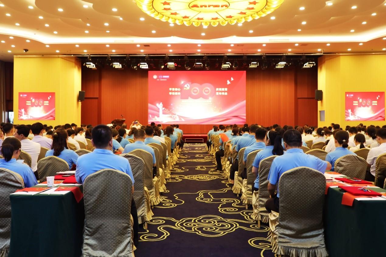 山东安然纳米集团热烈庆祝中国共产党成立100周年活动圆满举办!