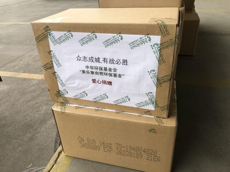"""有责任、有担当,美乐家(中国)成立""""美乐家自然环保基金"""""""