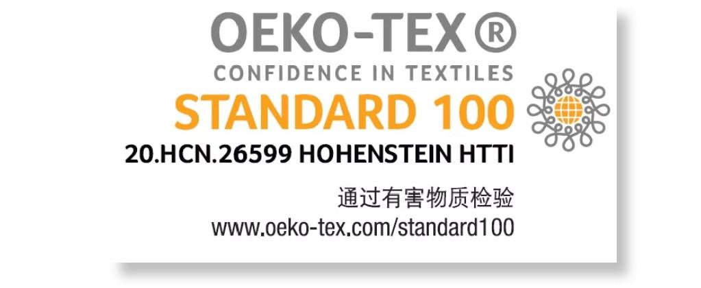 oeko-tex认证帮助企业面膜产品通过有害物质检测