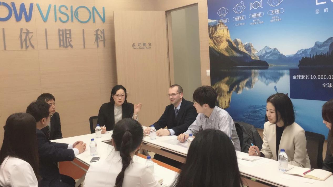科研无止境,上海铭依眼科成功举办ICL手术专家交流会活动!