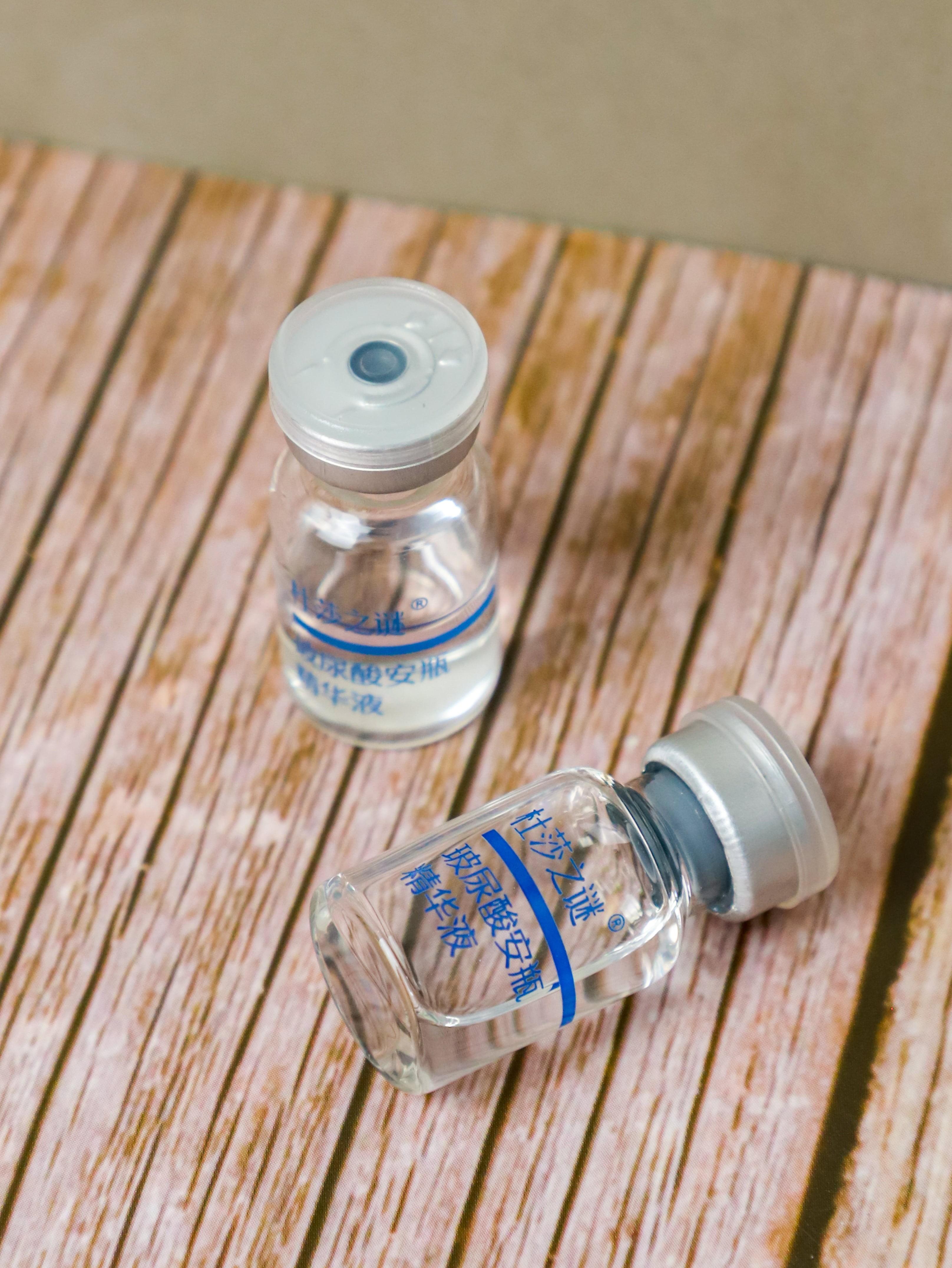 高保湿玻尿酸安瓶精华,轻松get水光肌!