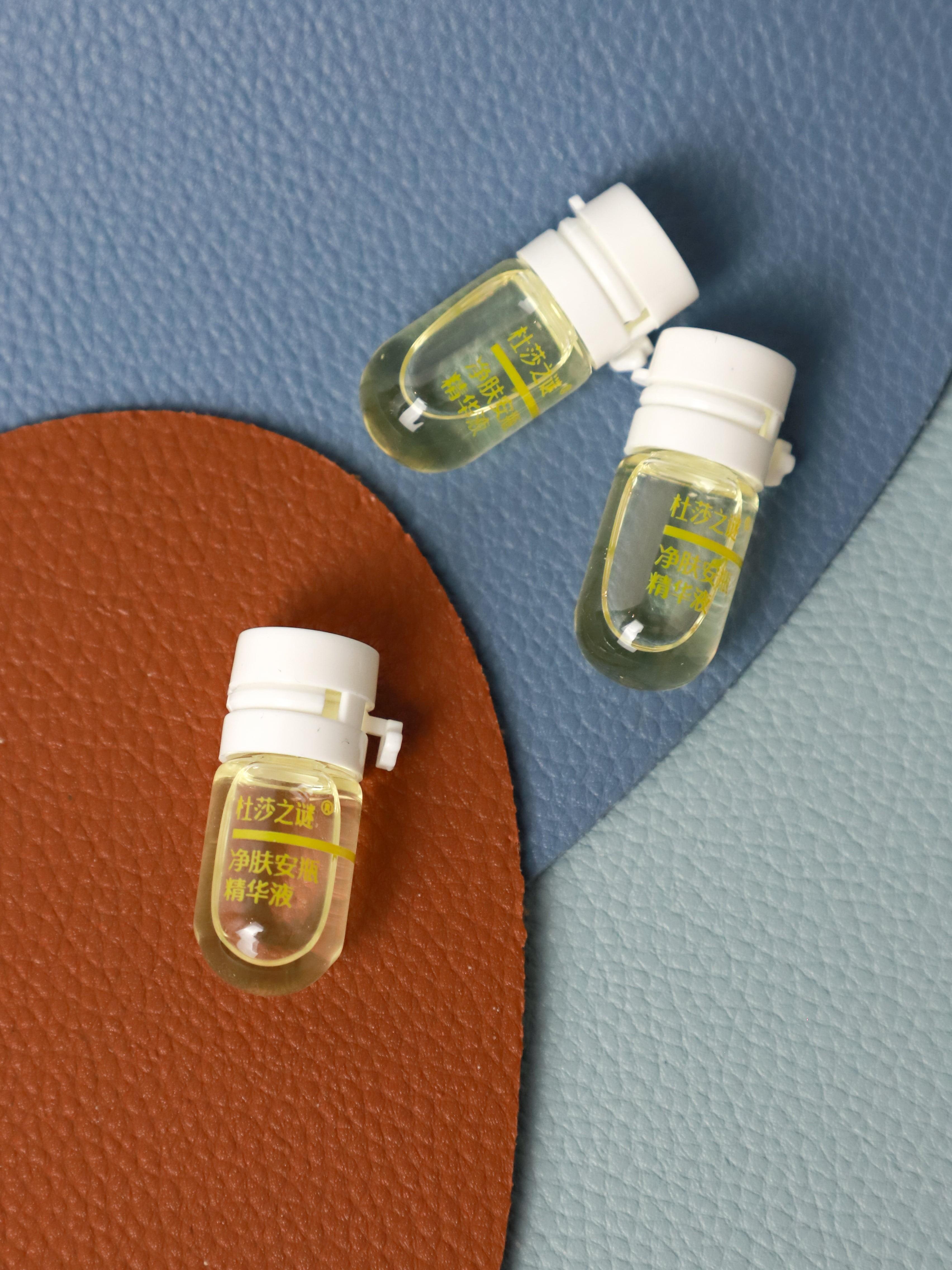 杜莎之谜净肤安瓶精华:平滑肌的秘密武器