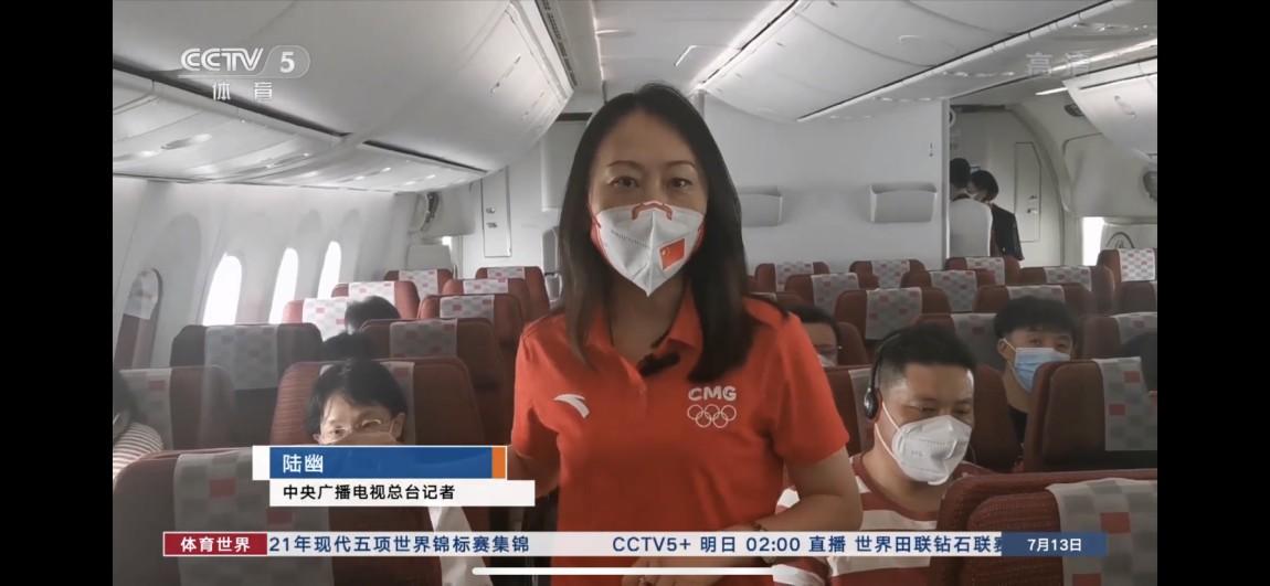 东京奥运会cctv5在线高清直播,除了电视,这里也能观看!速戳!