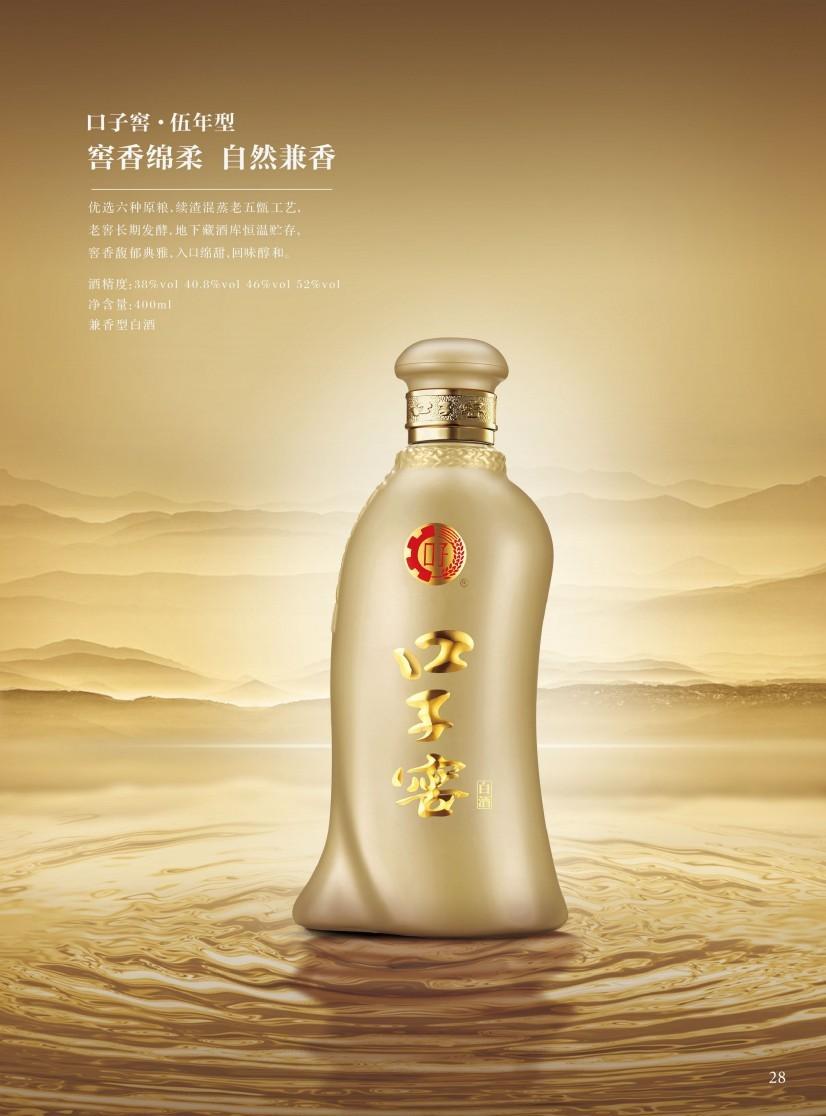 百年窖藏只为美酒飘香,口子窖匠心酿就自然兼香