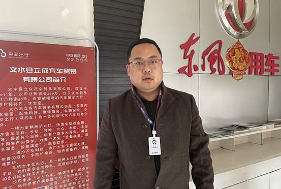 """易鑫金融为爱前行,暖心""""操作""""助客户购婚车"""