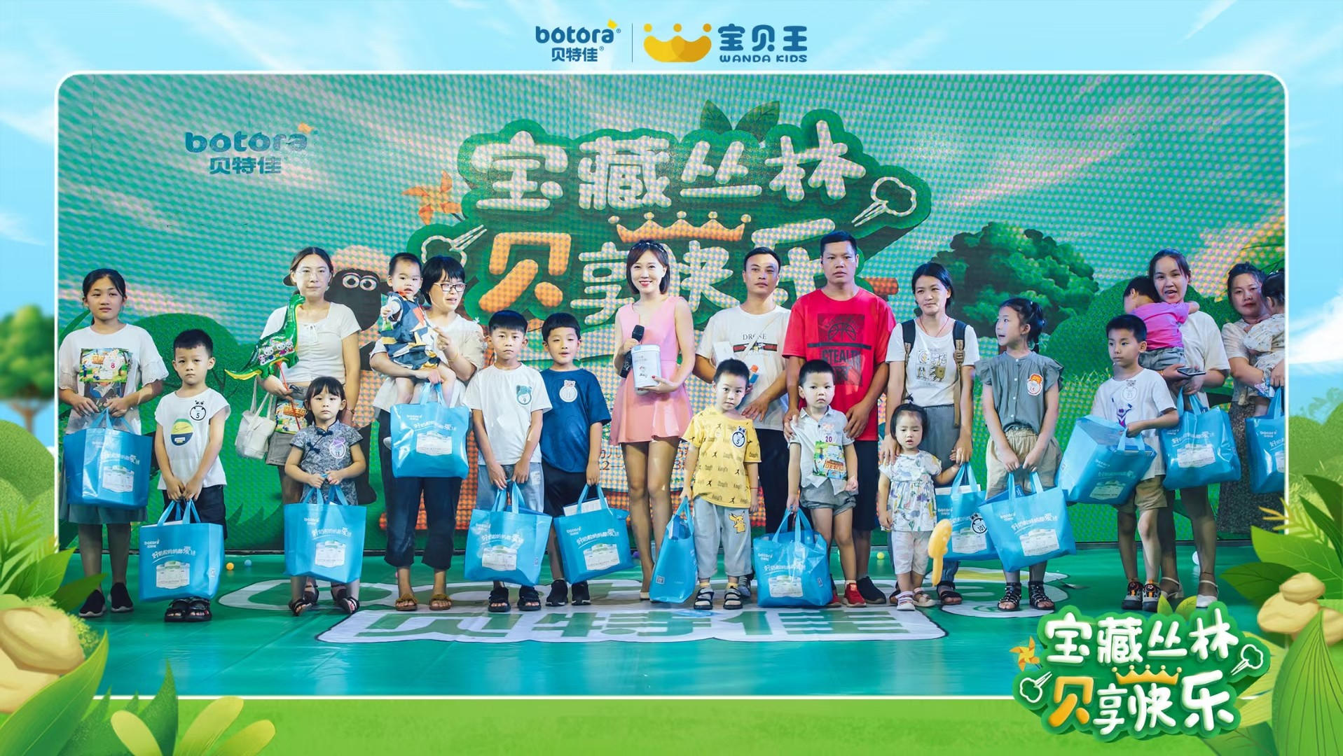 贝特佳与万达宝贝王持续发力,助力品牌精准触抵更多育儿家庭