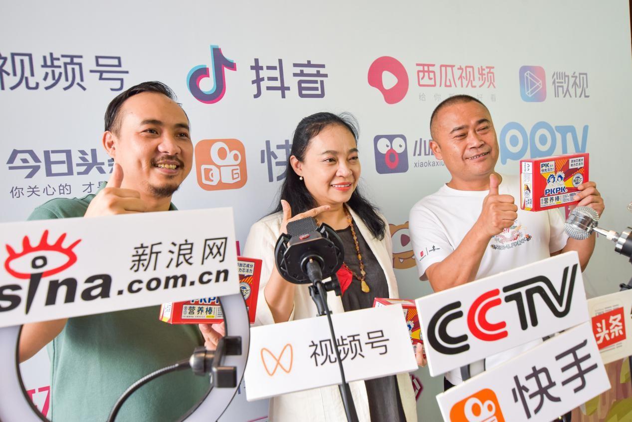 《CCTV星光达人秀-健康达人赛(PKPK长沙站)》启动仪式盛大启幕!