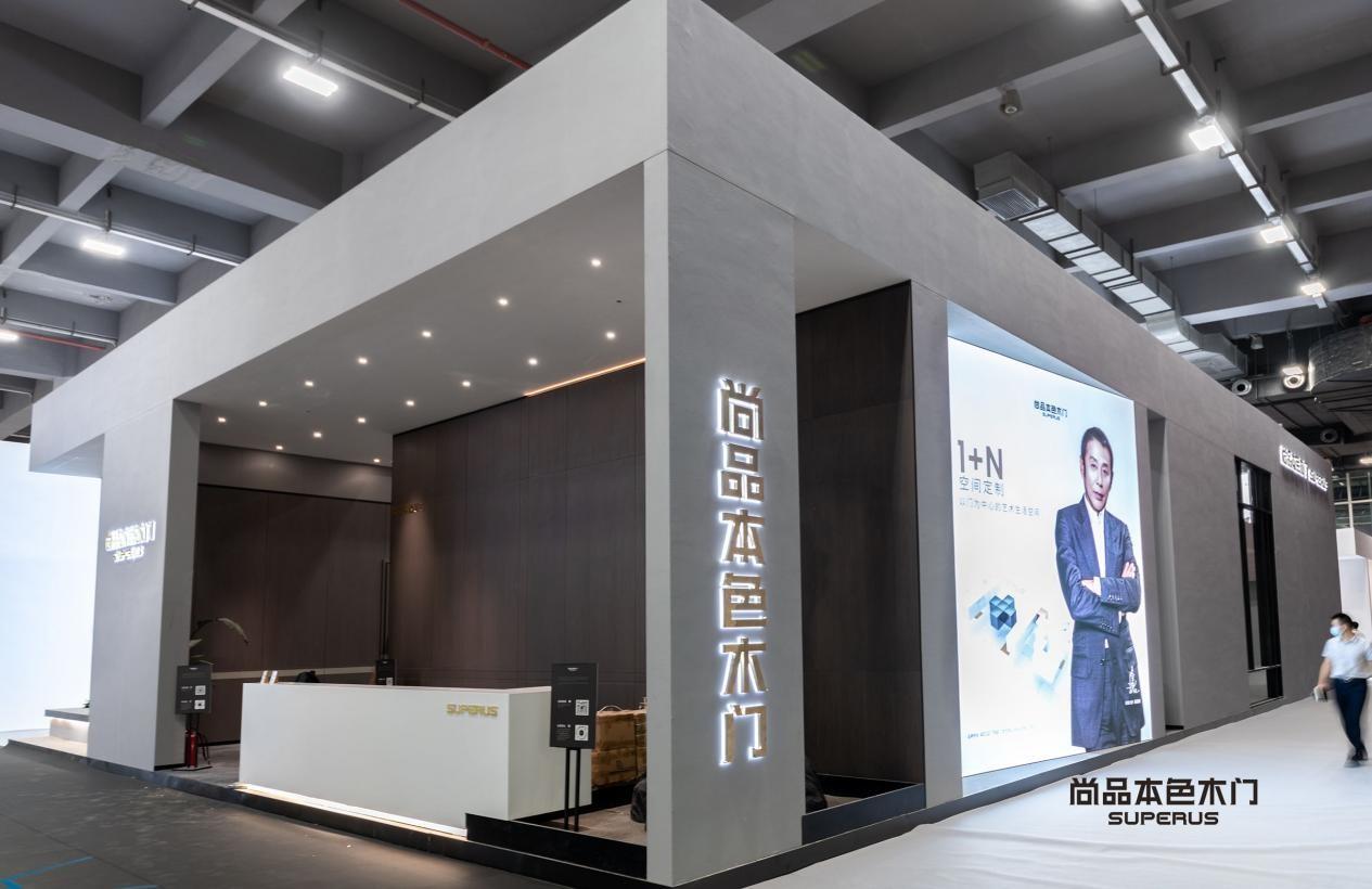 广州建博会:尚品本色门墙柜一体化高端定制打造颜质空间