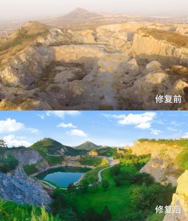 东方园林不畏艰难,终让废弃矿山实现完美蜕变