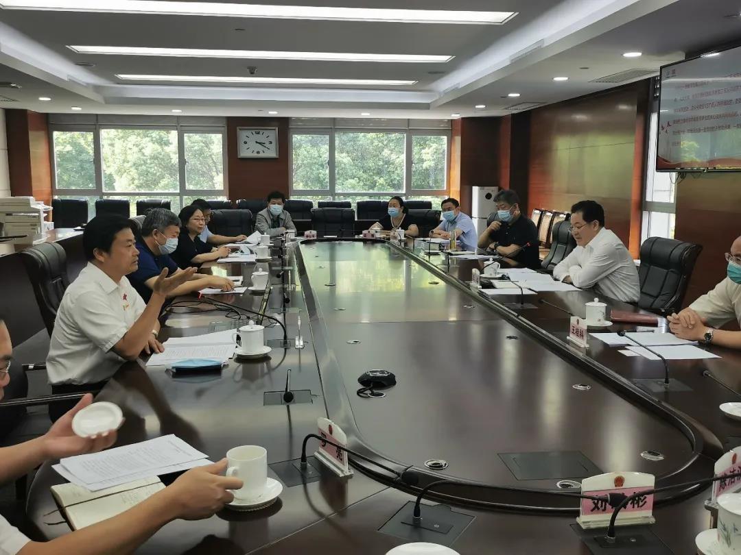 广东省人大召开教育科学文化卫生委员会全体会,李楚源受邀参与