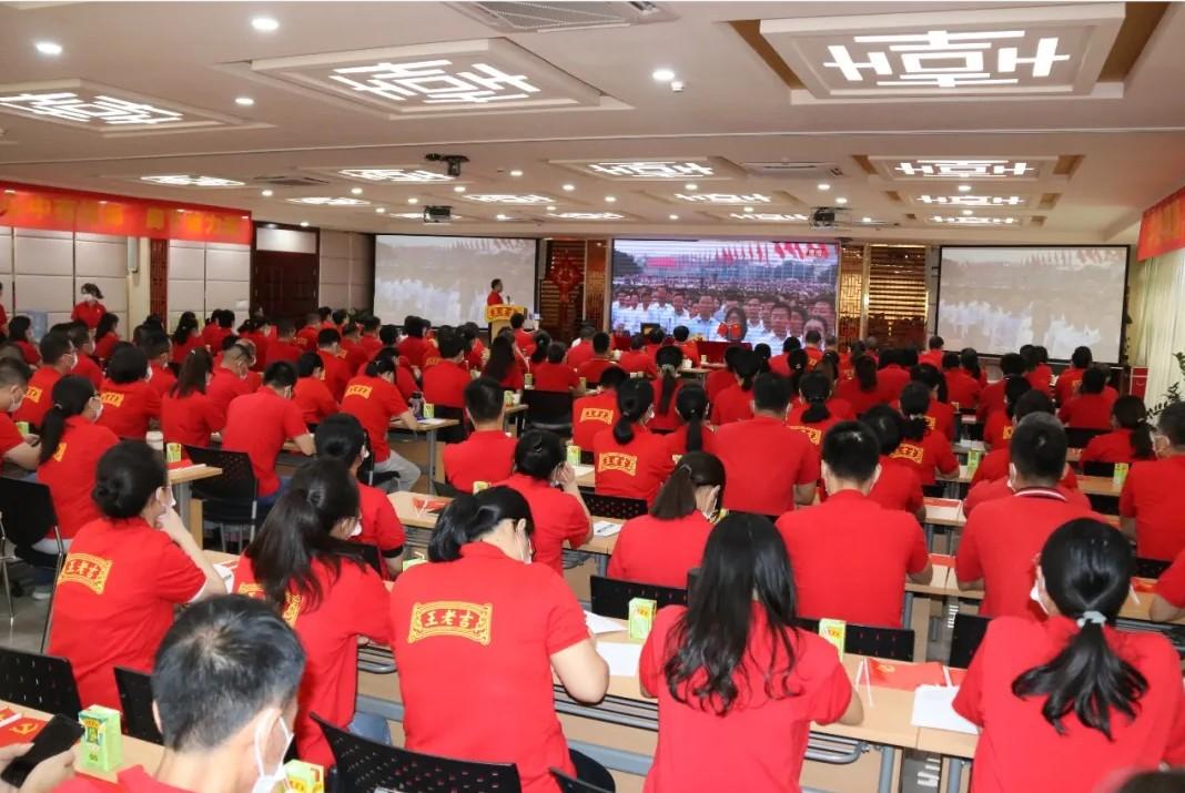 广药王老吉召开专题报告会,李楚源出席并做专题报告