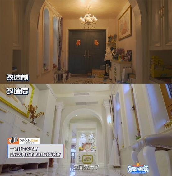 中国著名室内设计专家高度认可,欧铂丽改造张继科新家有何亮点?