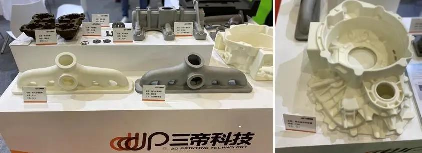 揭秘3D打印技术在汽车制造业的前沿应用情况及未来发展方向!