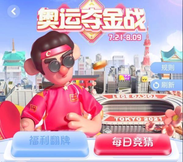 广州津虹YY直播聚焦奥运精彩,共享夏日激情盛宴