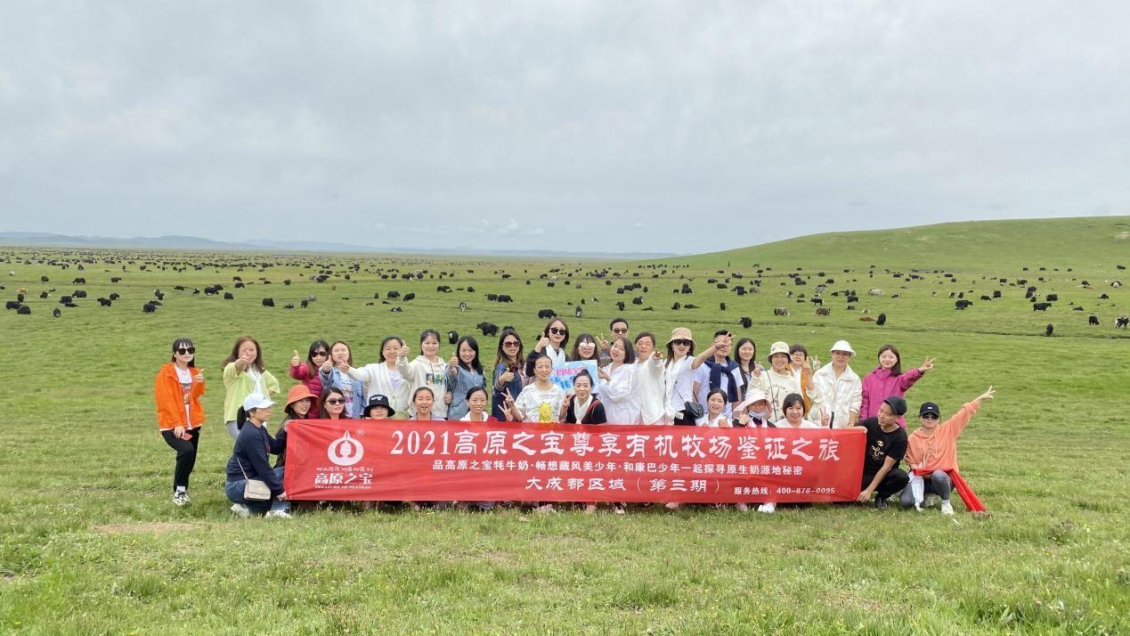 以少年之姿,扬民族之风—藏风美少年助推地区产业新发展