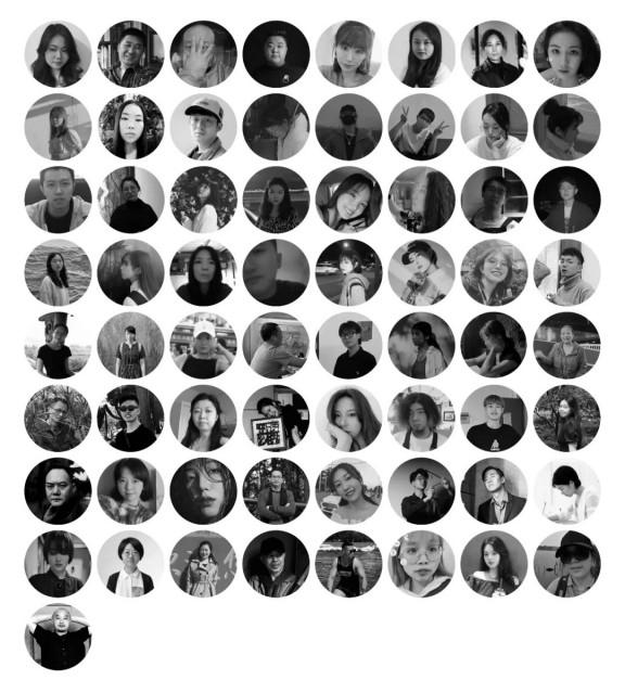 [艺术荐] - 2021-08-09 艺术荐 ・ 第三届当代艺术交流展丨第三期227.png