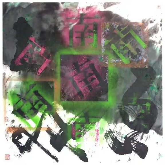 [艺术荐] - 2021-08-09 艺术荐 ・ 第三届当代艺术交流展丨第三期949.png
