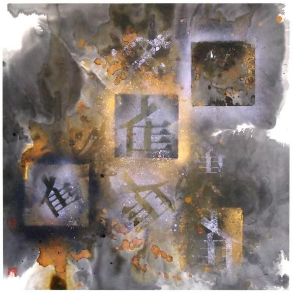 [艺术荐] - 2021-08-09 艺术荐 ・ 第三届当代艺术交流展丨第三期1035.png