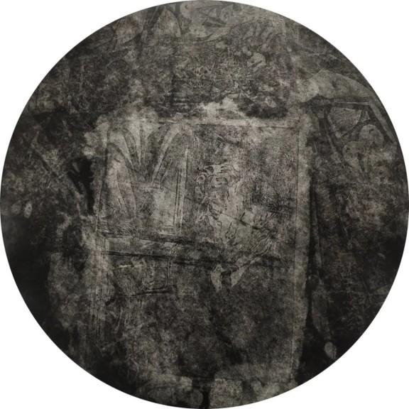 [艺术荐] - 2021-08-09 艺术荐 ・ 第三届当代艺术交流展丨第三期1789.png
