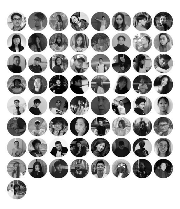 [艺术荐] - 2021-08-11 艺术荐 ・ 第三届当代艺术交流展丨第四期227.png