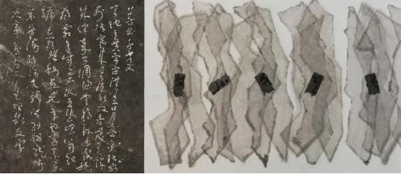 [艺术荐] - 2021-08-11 艺术荐 ・ 第三届当代艺术交流展丨第四期545.png