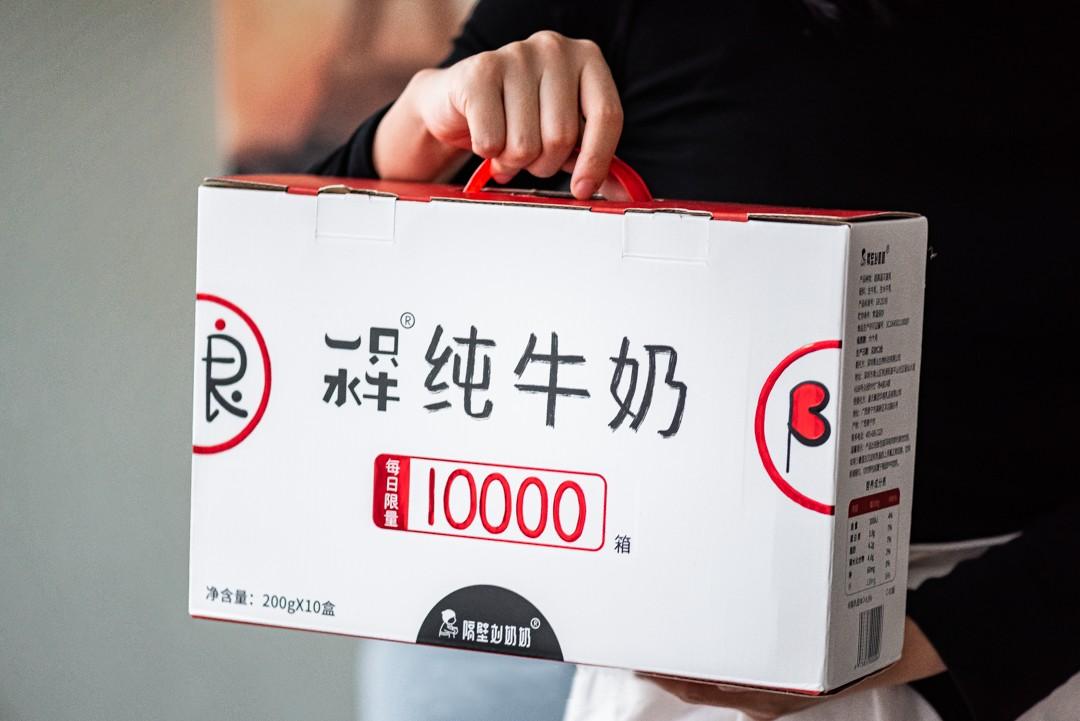 携手共拓全国高端水牛奶市场,皇氏集团与隔壁刘奶奶达成战略合作