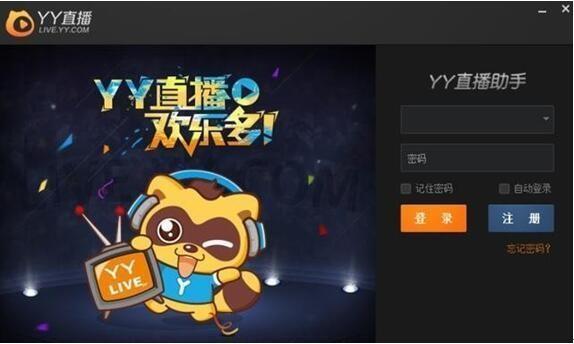 防诈反诈在行动,广州津虹YY直播联合警方积极打击网络诈骗行为