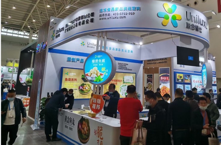 华北餐饮食材展BCFE 2022年5月26日盛大开幕掘金餐饮蓝海
