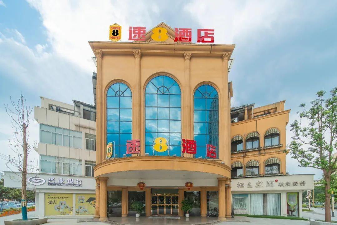 速8酒店丨杜宇化鹃 古蜀都邑