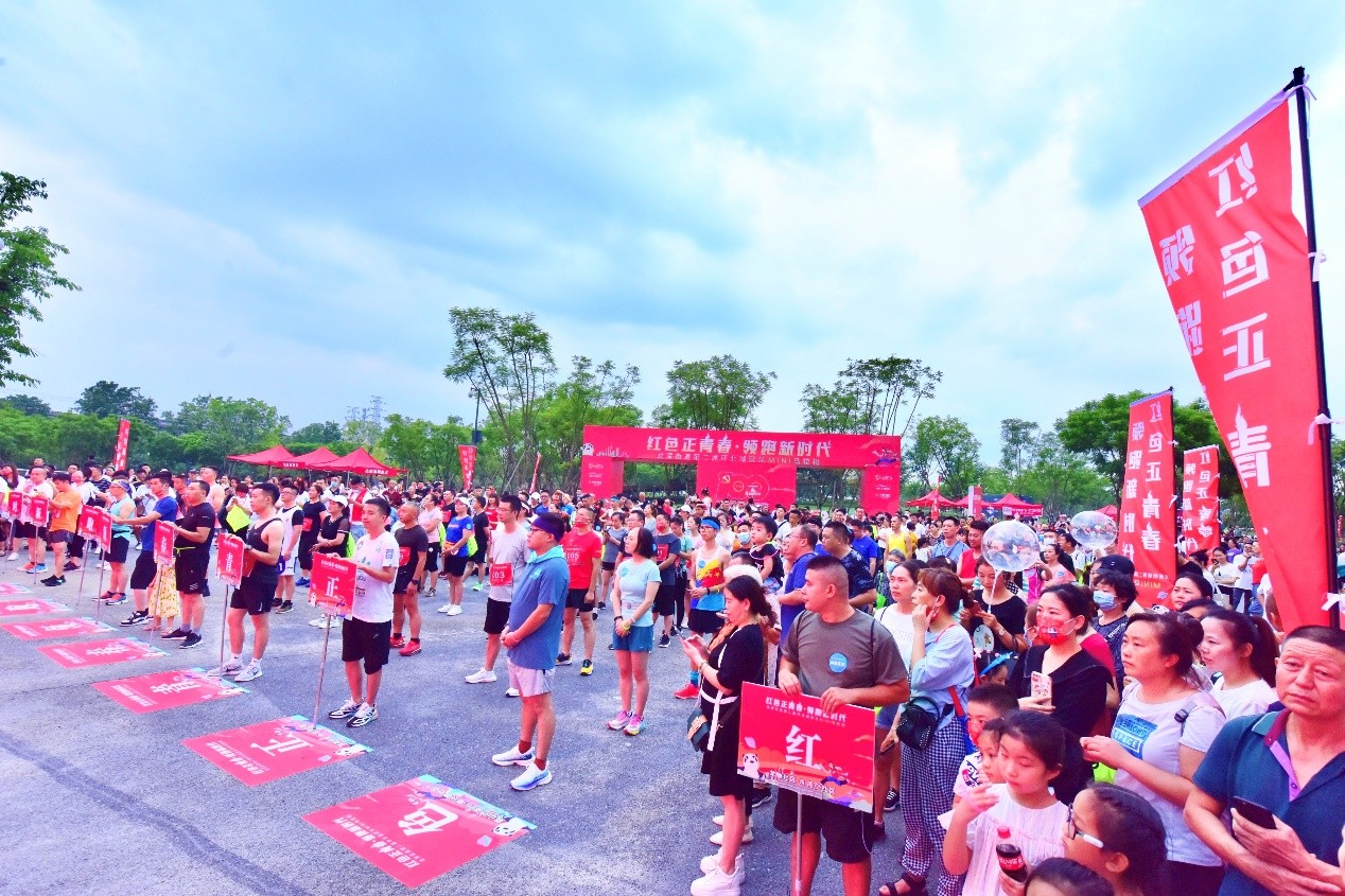 红色正青春·领跑新时代!龙潭街道举办第二届环北湖荧光MINI马拉松 泛商业