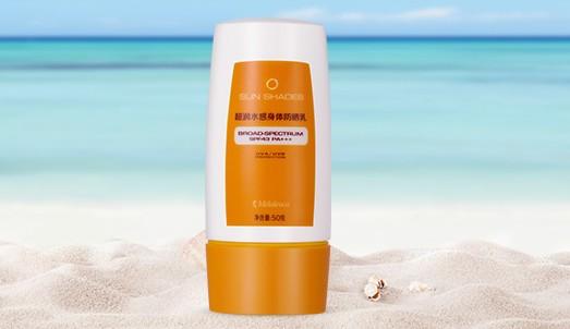 美乐家超润水感防晒乳 炎炎夏日的一道肌肤防护屏障