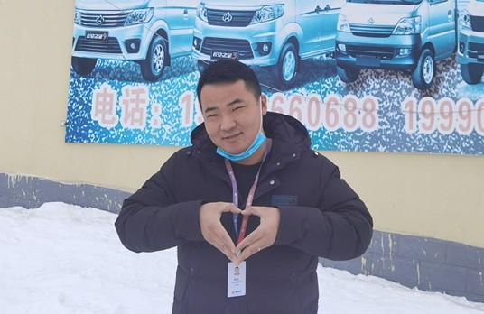 易鑫车贷金融顾问
