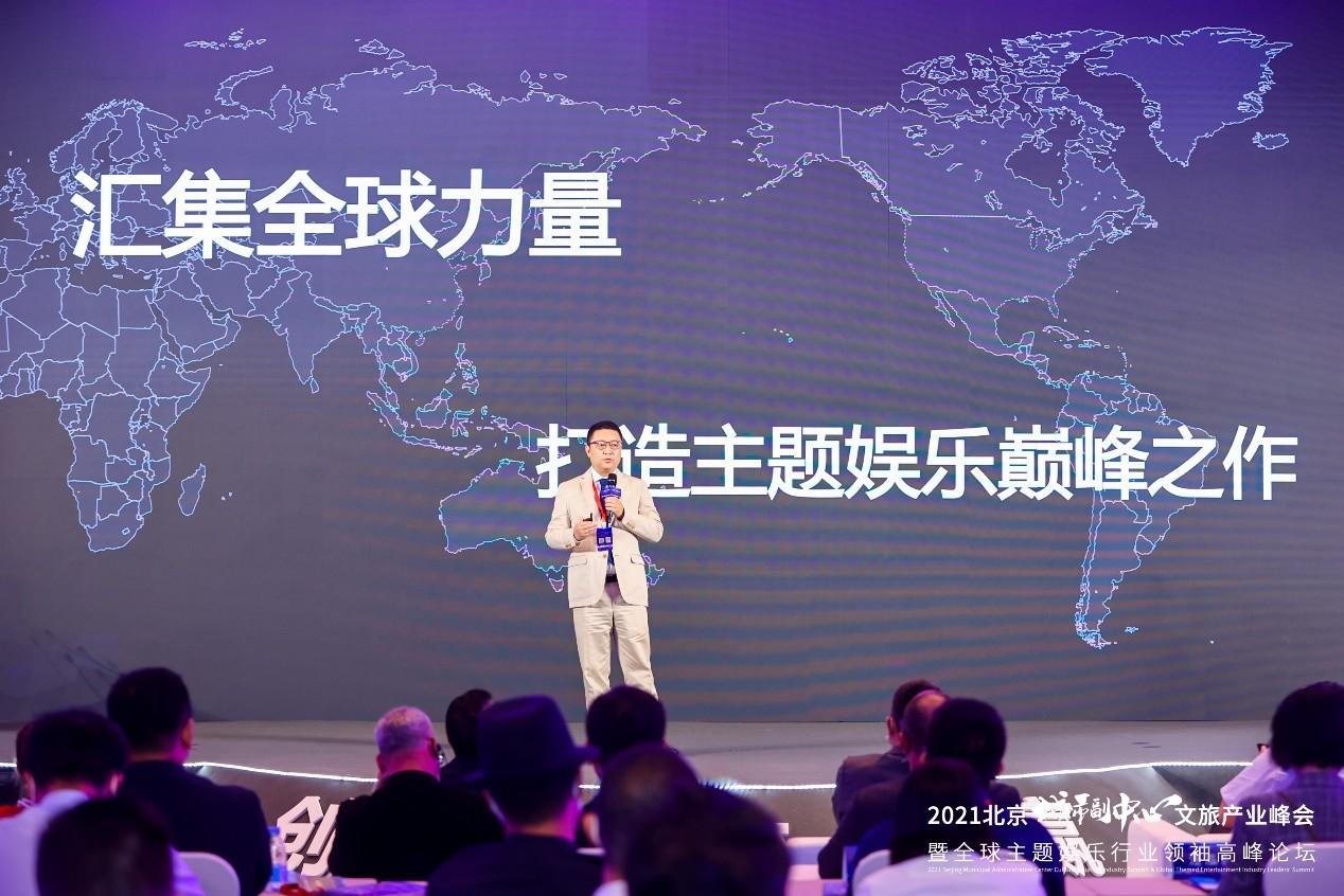 创新、合作、共赢,2021北京城市副中心文