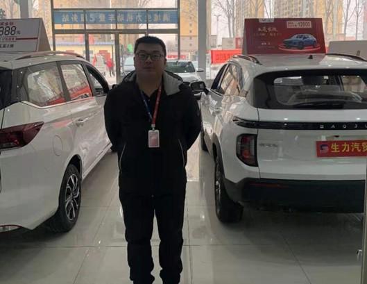 易鑫金融顾问:找我买车,不能让你失望而归