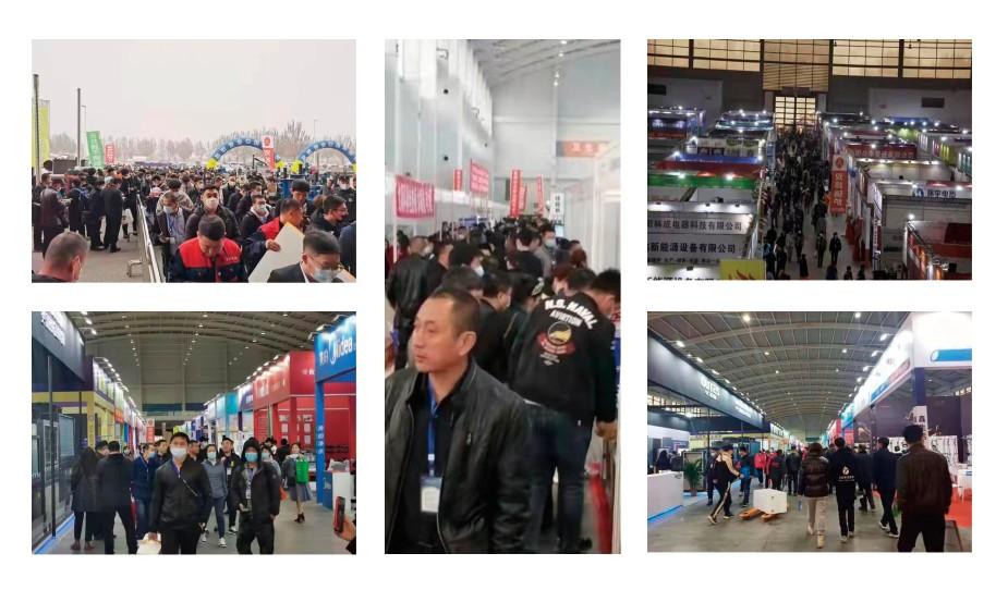 """021中国(沈阳)清洁能源环保博览会总结报告"""""""