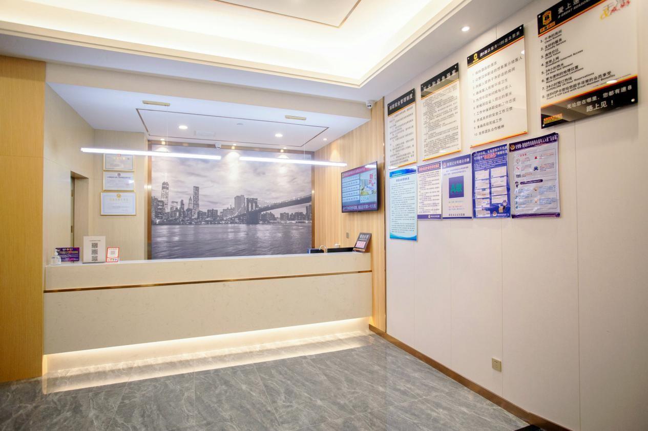 住速8酒店明光南湖公园火车站店,让旅途更安心